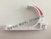 GL-PVC-120型矿用电缆挂钩巨鼎正品120型塑料挂钩