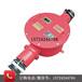 BHG2-315/10-2G矿用防爆型接线盒315A10KV高压电缆接线盒