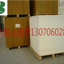 供应耐火保温专用陶瓷纤维板
