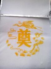 生产厂家直接批发寿毯质优价廉