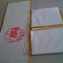 供应陶瓷纤维耐火寿毯高档寿毯批发