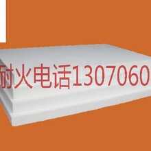 焙烧炉耐火材料硅酸铝陶瓷纤维板设计施工