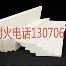 耐火板硅酸铝耐火板,厂家生产直供