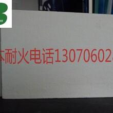 韧性良好硅酸铝板厂家生产陶瓷纤维板