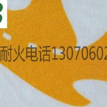 供应全国高品质寿毯批发