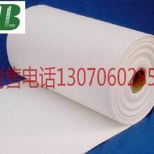 供应硅酸铝陶瓷纤维纸