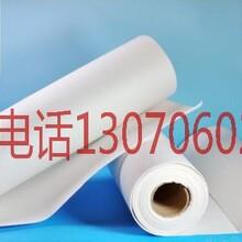 硅酸铝耐火纤维棉生产制造商