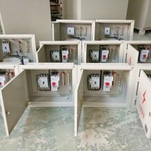 建筑工地配电箱价格厂家/襄阳赫特电气制造有限公司图片