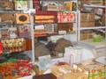 北京哪卖东北特产北京东北特产专卖传统滋补品精美礼品图片