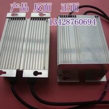电子镇流器高压钠灯1000w