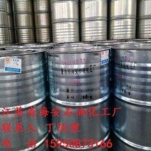 消泡剂GP-330,甘油聚氧丙烯醚330,丙三醇聚氧乙烯醚图片