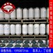 乳化剂E-1310SA,异构十三醇醚硫酸钠1310SA