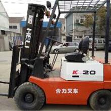 二手合力1.5吨叉车原车漆免费试车包运费