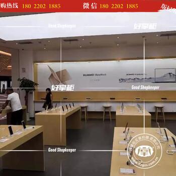 河北華為3.5體驗店柜臺定制華為3.5展示柜臺廠家定制