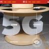 北京5G发光圆柜移动5G营业厅体验台生产厂家