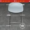 中山华为凳子制作厂家华为4.0体验凳子
