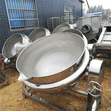 二手食品滚揉机低价出售二手食品设备二手肉制品加工设备二手香肠设备生产线图片