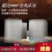 杭州中环三元材料碱洗罐,规格尺寸按需定制,质保一年