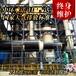 杭州中环酸雾处理装置,处理效果可达98%!