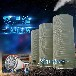杭州中环聚丙烯储罐,26年生产经验,您值得信任!
