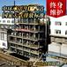 杭州中環-工業廢氣處理設備規格尺寸按需定制