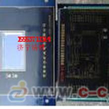 HYDB-KT微电脑智能低压馈电综合保护装置图片