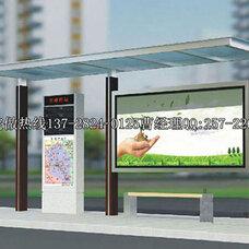 公交巴士站建设,特色候车亭研发,豪华候车亭制作,候车亭说明