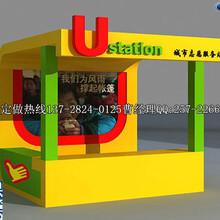 新居民互动服务站订做_小区服务站定制_武汉通服务站