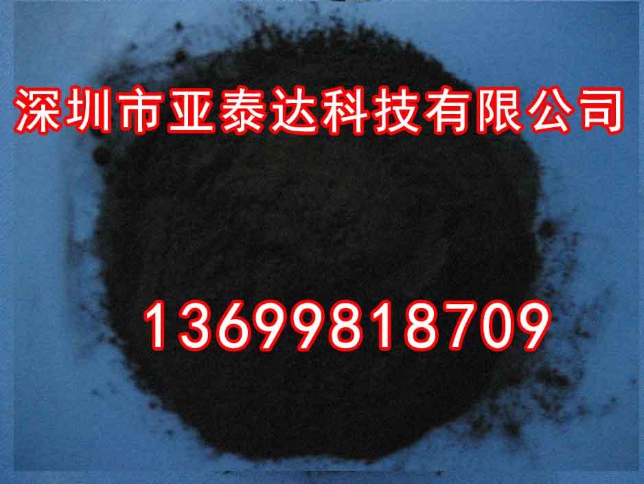 广东深圳碳纤维粉哪家好?