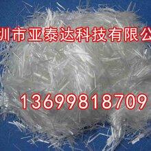 玻璃纤维短切丝干法和湿法的区别图片