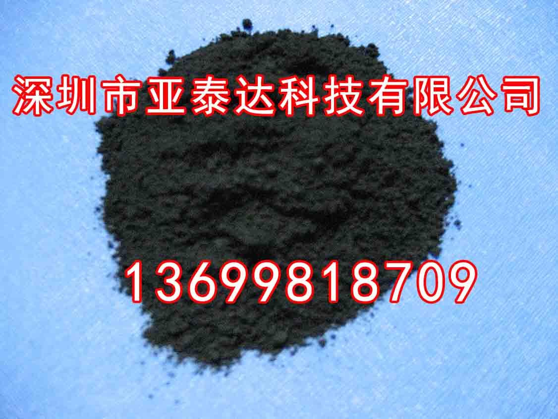 广东深圳哪有碳纤维粉卖
