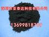 廣東供應碳纖維粉,磨碎碳纖維粉,碳纖維粉廠家