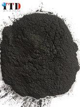 碳纤维粉的优点图片
