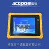 平板电脑振动分析仪APM-6000