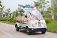 东莞5座街道巡逻车采购、凯驰CAR-XL05电动巡逻车价格