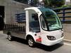 广州2座改装斗式货车CAR-YL08C-HDB]凯驰货车载重2吨