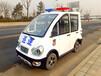 凯驰封闭式电动巡逻车CAR-XL04FB配免维护电池