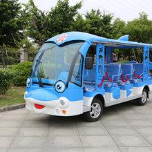 凱馳景區電動觀光車生產廠家樓盤看房專用11座游覽電動車價格