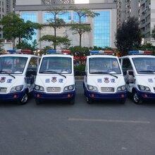 凱馳供應四輪電動巡邏車新款6座巡邏電動車價格全國發貨