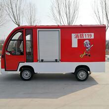 湖北社区电动消防车1000L水箱高压水泵凯驰电动消防车定制图片