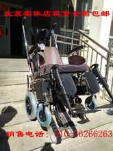 互帮进口履带电动爬楼轮椅轻松无障碍上下爬楼车陆梯两用爬楼轮椅