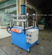 供应XTC101-5T四柱热压机,面板热压鼓包机图片