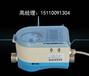 远传饮用水水表价格,远传式饮用水表报价