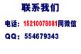 北京報考電梯司爐工架子工信號工報名考試取證