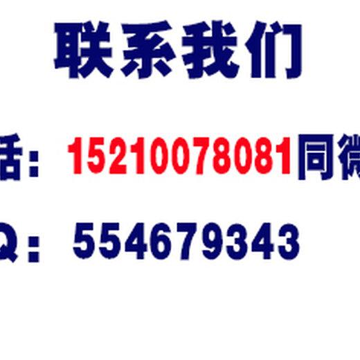 北京报考电梯司炉工架子工信号工报名考试取证