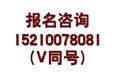 北京报考叉铲车驾驶电工焊工取证架子工报名考试取证
