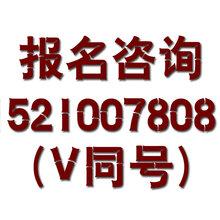 石景山等级报名考试汽车维修中高级办理取证图片