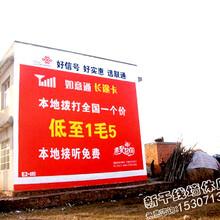 做好户外鄂州墙体广告之三大要素鄂州墙体广告湖北新干线广告