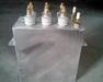 RFM0.8-1000-3S电热电容器