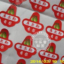 郑州卷筒标签印刷不干胶标签印刷